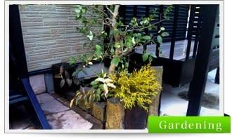 最小スペースからの花壇作りの植栽