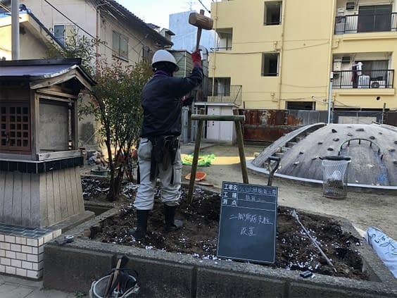 西成区 K公園 植栽工事